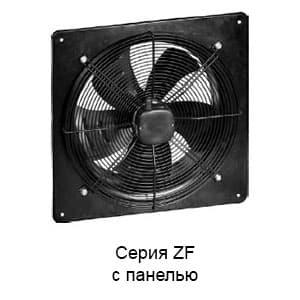 Вентилятор Weiguang с монтажной панелью