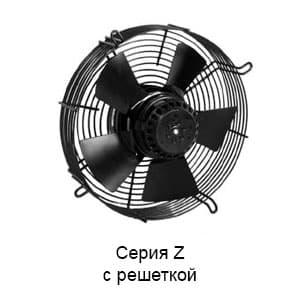 Вентилятор Weiguang с защитной решеткой